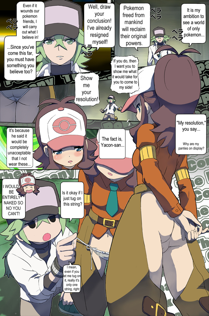 research pokemon doe's dr. Difference between naga and lamia
